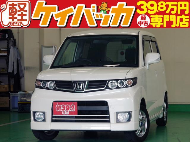 ホンダ G 4WD バックモニター付き純正CDデッキ スマートキー