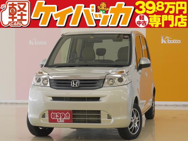 ホンダ C特別仕様車 コンフォートスペシャル 社外AW CDデッキ