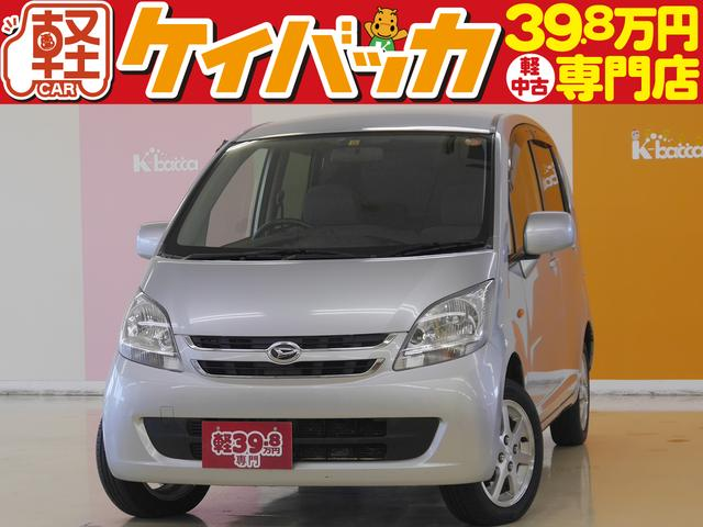 ダイハツ L 4WD CDデッキ 社外HIDヘッドライト