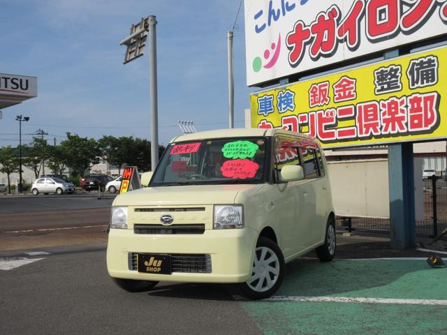 ダイハツ X 2WD コラムCVT スマートキー CDオーディオ 盗難防止装置 アイドリングストップ ベンチシート ABS エアバッグ