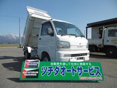 ハイゼットトラック多目的ダンプ 4WD