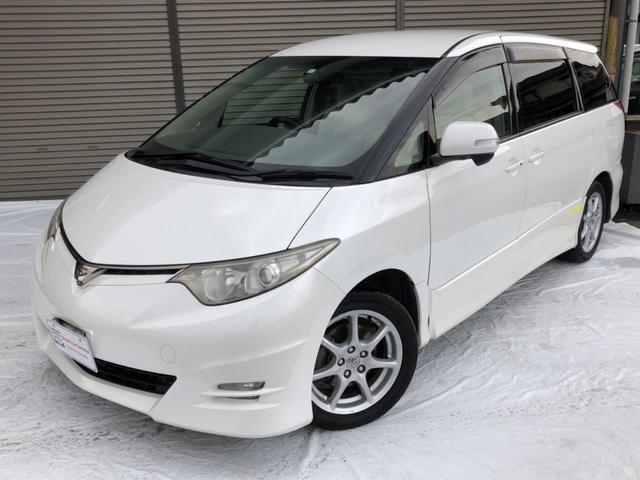 トヨタ 2.4アエラス Gエディションナビスペシャル