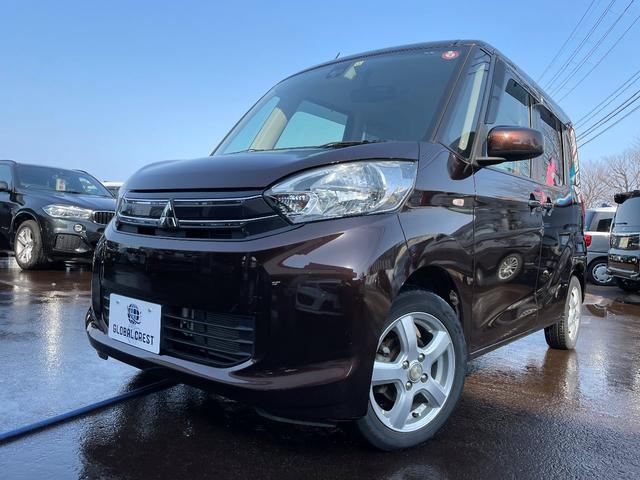 三菱 G エマージェンシーブレーキ 4WD
