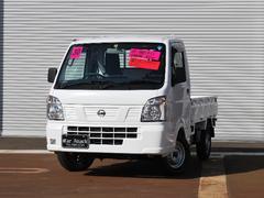 NT100クリッパートラックDX 4WD 届出済未使用車 オートマチック