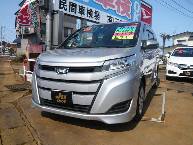 トヨタ X 4WD キーレス ABS ETC LEDヘッドライト