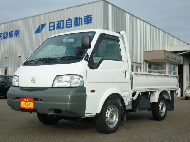 日産 DX 5MT 4WD 最大積載850kg