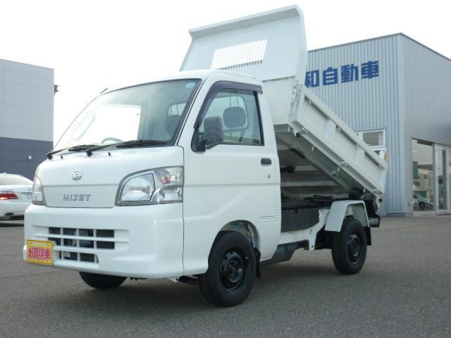ダイハツ PTO 多目的ダンプ 4WD 5MT 最大積載350kg