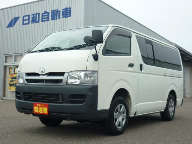 トヨタ ロングDX 4WD 5MT 5ドア 6人 最大積載1t
