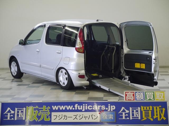 トヨタ 福祉車輌 スローパー ニールダウン 車いす電動固定 キーレス