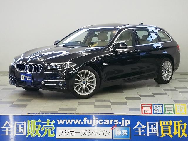 BMW 523dツーリング ラグジュアリー ACC 本革 サンルーフ