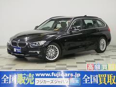 BMW320dブルーパフォーマンス ツーリングラグジュアリ 黒革