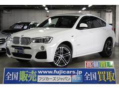 BMW X4xDrive 35i Mスポーツ ACC 車線逸脱 黒革