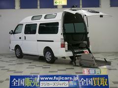 キャラバン福祉車両 チェアキャブ M仕様 4WD ワンオーナー 軽油