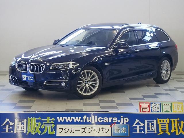 BMW 523dツーリング ラグジュアリー 黒革 ACC サンルーフ