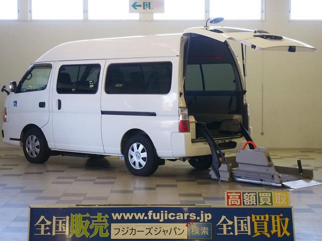日産 福祉車両 チェアキャブ Mタイプ 4WD DT 車いす2基積