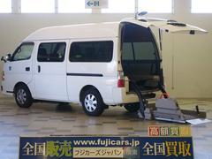 キャラバン福祉車両 チェアキャブ Mタイプ 4WD DT 車いす2基積