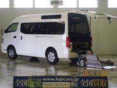 NV350キャラバンバン福祉車両チェアキャブM仕様 4WD ディーゼルT 車いす2基