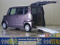 N BOX+福祉車両 660G車いす仕様車 スロープ 電動ウィンチ