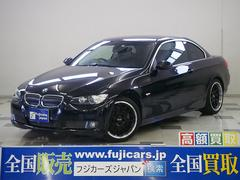 BMW335iカブリオレ ツインターボ 本革 HDDナビ 中期型