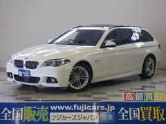BMW523dツーリング Mスポーツ 黒革 サンルーフ ACC