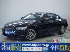 BMW335iカブリオレ Mスポーツパッケージ 地デジ 黒革