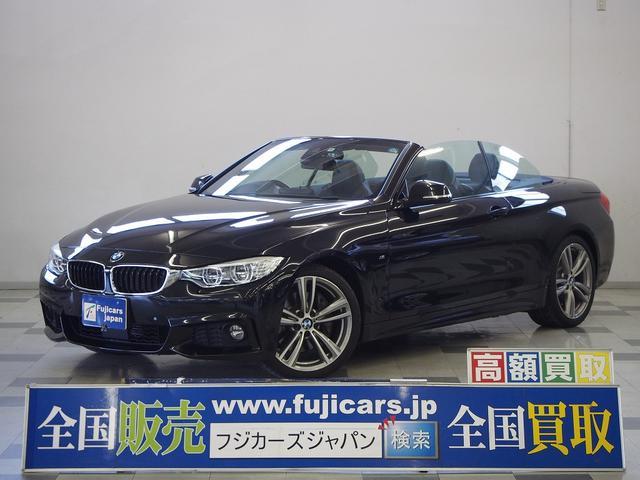 BMW 435iカブリオレ Mスポーツ アクティブクルーズ 黒革