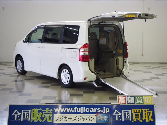 トヨタ 福祉車輌 4WD 車椅子2基固定 電動スロープ パワスラ