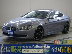 BMW640iクーペ 本革 サンルーフ インテリジェントセーフティ