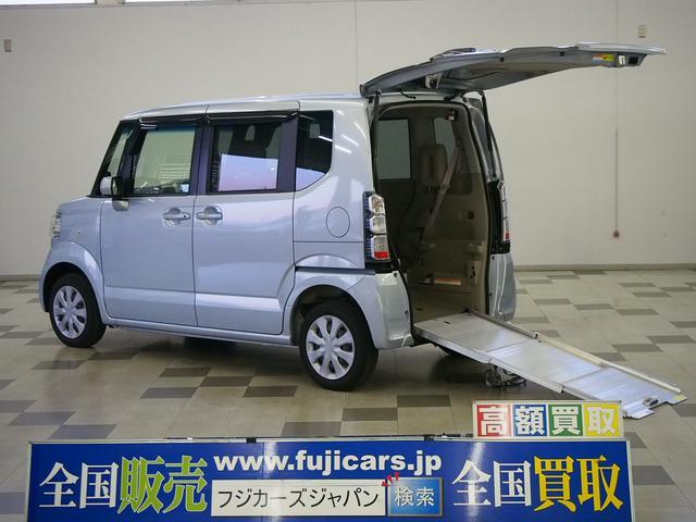 ホンダ G・L-PKG 4WD 車椅子1基 社外ナビ マルチボード