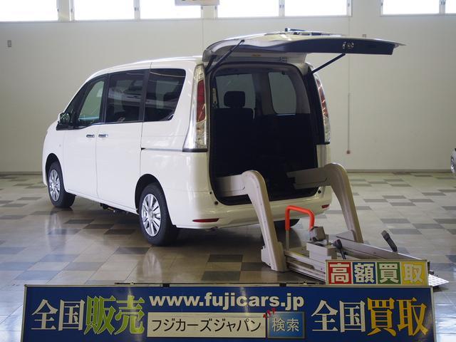 セレナ(日産) 20S 中古車画像