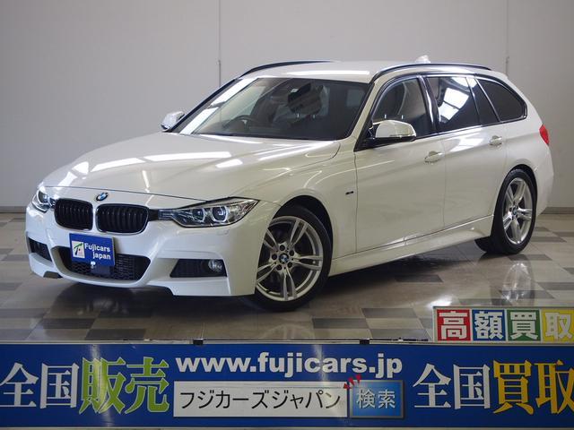 BMW 320iツーリング Mスポーツ HDDナビ 地デジ パドルシフト レーダークルーズ インテリジェントセーフティ レーンディパーチャー パワーリアゲート リアクリアランスソナー ターボ レムス2本出マフラー ターボ トノカバー ETC