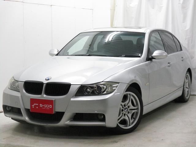 BMW 3シリーズ 325i Mスポーツ 自社買取車 抗菌消臭加工...