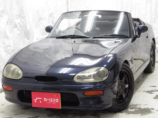 スズキ リミテッド 車高調 ヴォルクAW スポーツマフラー自社買取車