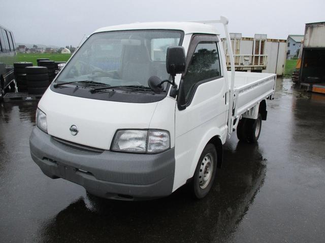 日産 1トンダンプ 4WD