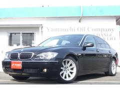 BMW750LiロングBレザーサンルーフLH