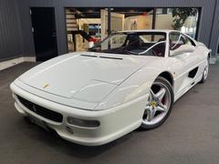 フェラーリ 355F1ベルリネッタ