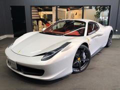 フェラーリ 458スパイダーF1DCT特注カラービアンコイタリアOP6,570,000