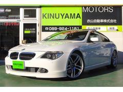 BMW645Ci アルピナフロントスポイラー 社外20インチアルミ