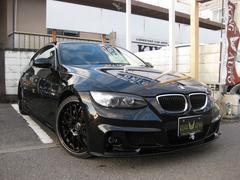 BMW335i 黒革シート・スマートキー・19AW・ 外マフラー