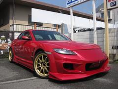 RX−86速MT レイズ18AW 車高調 ヴェイルサイドフルエアロ
