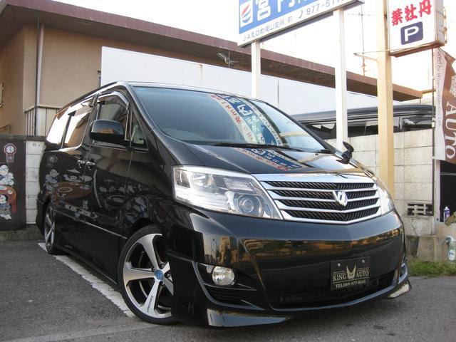 トヨタ MS プライムセレクションII 19AW・タイヤ4本新品