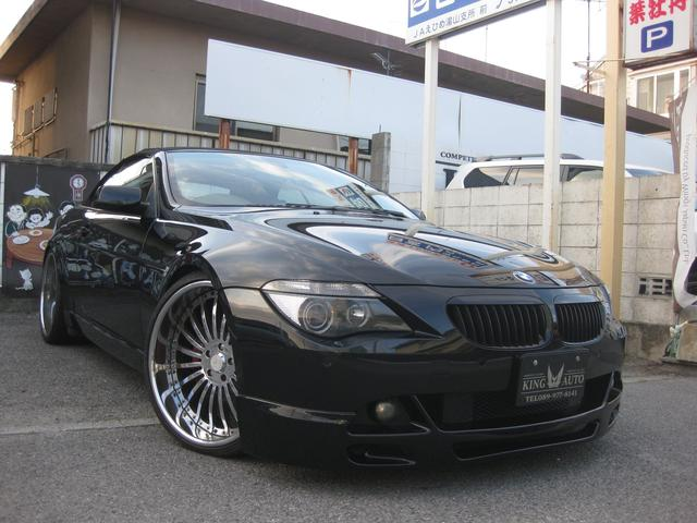 BMW 645Ciカブリオレ 電動オープン 赤革シート 22AW