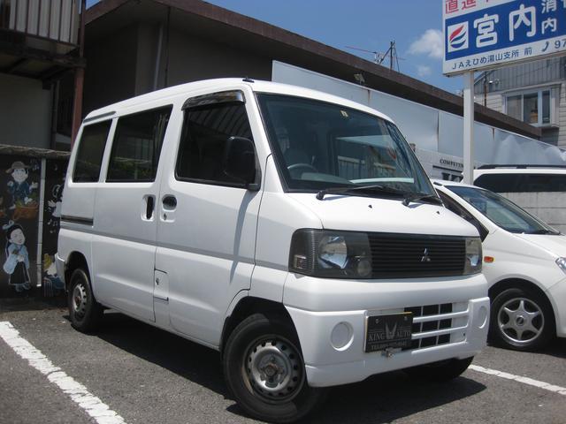 三菱 CS 社外オーディオ・スピーカー・ツィーター