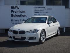 BMW330e Mスポーツアイパフォーマンス PHEV 弊社試乗車