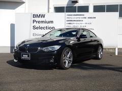 BMW435iクーペMスポーツ左ハンドルサンルーフLED1オーナー