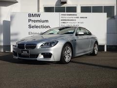 BMW650iクーペ Mスポーツ コンフォートP イノベーションP