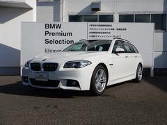 BMW523iツーリング Mスポーツパッケージ ウッドトリム