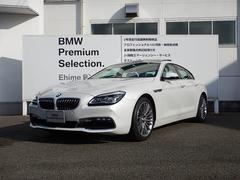 BMW640iグランクーペ コンフォートP サンルーフ