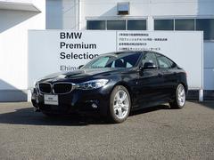 BMW320iグランツーリスモ Mスポーツ  ACC