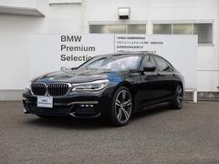BMW750Li Mスポーツパッケージ リアコンフォートPプラス